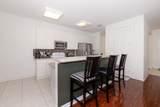 4160 Worlington Terrace - Photo 7