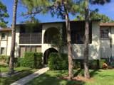339 Knotty Pine Circle - Photo 2
