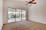 6205 23rd Road - Photo 24