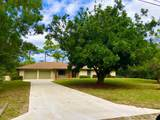 17521 72nd Road - Photo 4