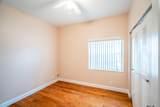7645 Mansfield Hollow Road - Photo 22