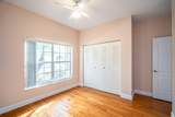 7645 Mansfield Hollow Road - Photo 24