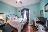 1010 Westminster Place - Photo 18