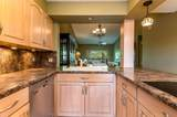 7867 Willow Spring Dr - Photo 4