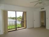 4102 Waterview Circle - Photo 15