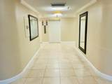 6805 Willow Wood Drive - Photo 5
