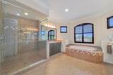 8182 Banpo Bridge Way - Photo 33