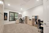 8182 Banpo Bridge Way - Photo 38
