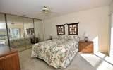 4402 Lakemont Court - Photo 8