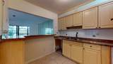 800 Fork Road - Photo 12