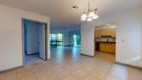 800 Fork Road - Photo 16
