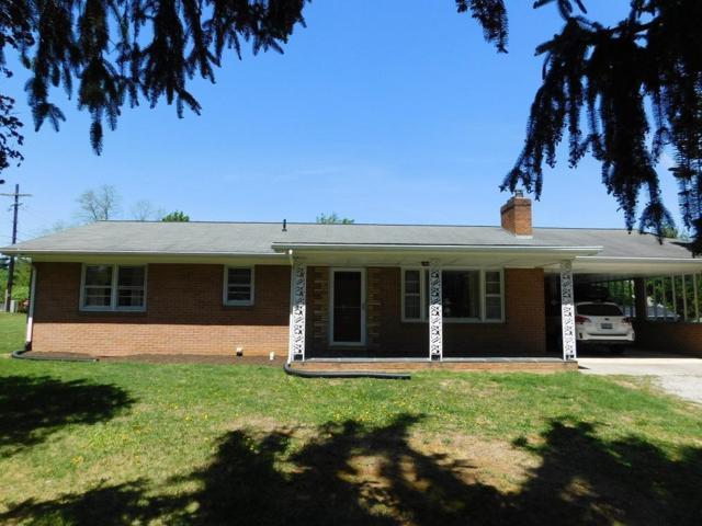 100 Ash Dr, Christiansburg, VA 24073 (MLS #858806) :: Five Doors Real Estate