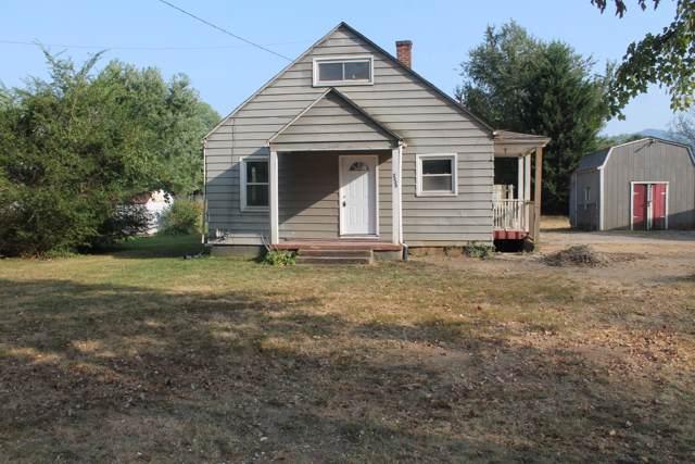 2220 Valleydale Rd, Salem, VA 24153 (MLS #863234) :: Five Doors Real Estate