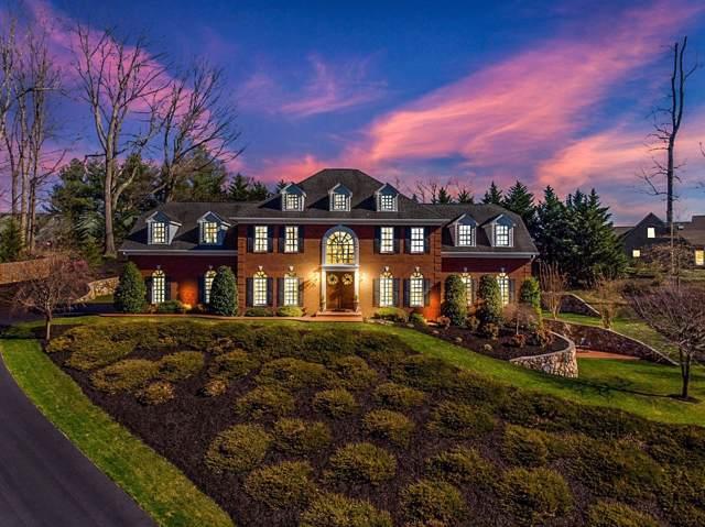 37 Lexington Ct, Daleville, VA 24083 (MLS #863818) :: Five Doors Real Estate