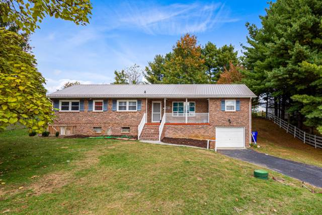 2930 Roanoke St, Christiansburg, VA 24073 (MLS #864499) :: Five Doors Real Estate