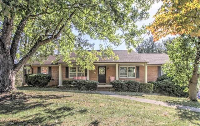 48 Oxford Cir, Daleville, VA 24083 (MLS #864610) :: Five Doors Real Estate