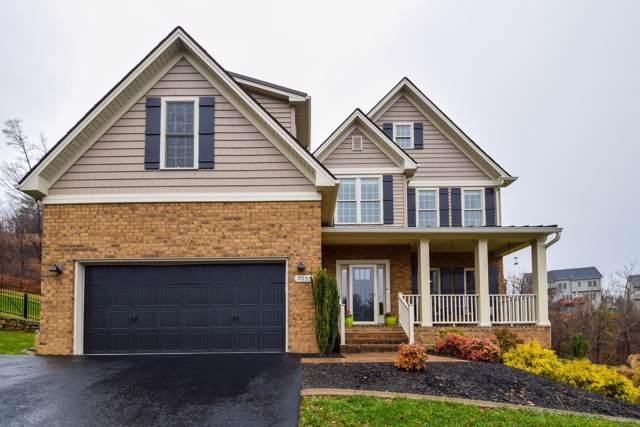 7055 Mountain Spring Trl, Roanoke, VA 24018 (MLS #865345) :: Five Doors Real Estate