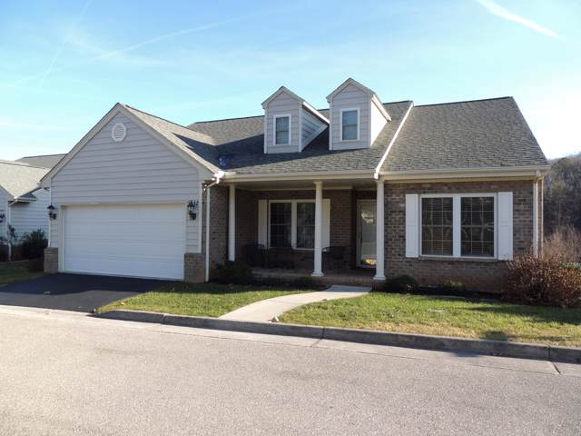 5432 Quail Ridge Cir, Roanoke, VA 24018 (MLS #865401) :: Five Doors Real Estate