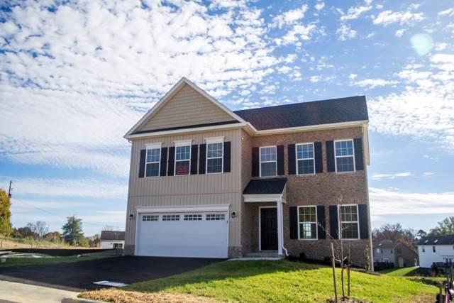 8366 Leighburn Dr, Roanoke, VA 24019 (MLS #865404) :: Five Doors Real Estate