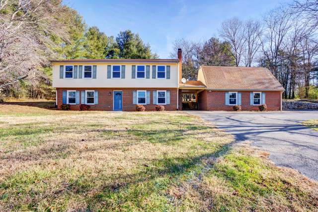 311 Little Mountain Cir, Rocky Mount, VA 24151 (MLS #865420) :: Five Doors Real Estate