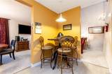 362 Forest Edge Drive - Photo 16