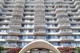 1088 Delaware Avenue - Photo 3