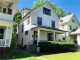33 Sawyer Street - Photo 3