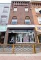 38 Seneca Street - Photo 2