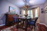 7 Brookline Avenue - Photo 12