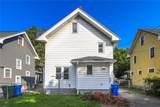 977 Arnett Boulevard - Photo 33