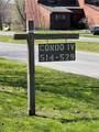 514 Village Boulevard - Photo 2