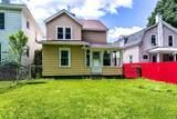 314 Lillian Avenue - Photo 7