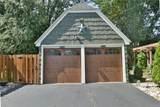 2644 Edgewood Road - Photo 4