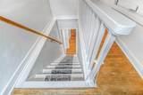 111 Hedgewood Place - Photo 25