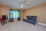 9400 Lewis Point Road - Photo 43