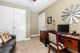 18 Campbell Meadows - Photo 20