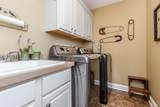 18 Campbell Meadows - Photo 26