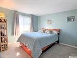 508 Edgewater Drive - Photo 17