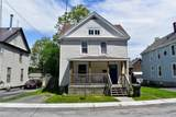 937 Remington Street - Photo 1