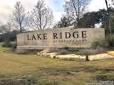 1602 Lake Ridge Blvd - Photo 1