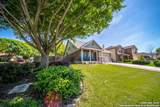3600 Meade St - Photo 1