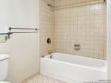 7701 Wurzbach Rd - Photo 8
