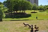 1 Towers Park Ln - Photo 25
