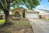 6047 Woodway Ct - Photo 1