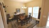 273 Rosewood Dr - Photo 24