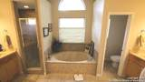 273 Rosewood Dr - Photo 30