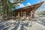 7272 Wurzbach  Rd - Photo 1