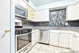 2420 Mccullough Ave - Photo 3