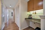 2230 Valley View Parkway - Photo 5