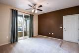 1181 Whitney Ranch Parkway - Photo 10